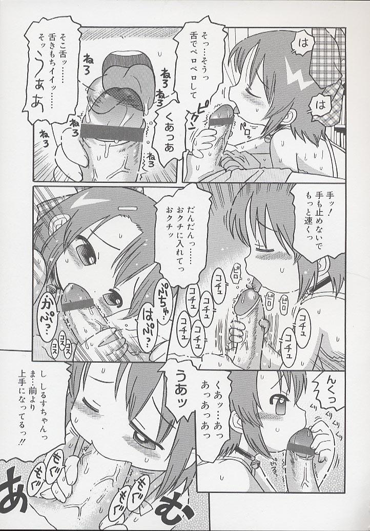 You Jutsushi 78