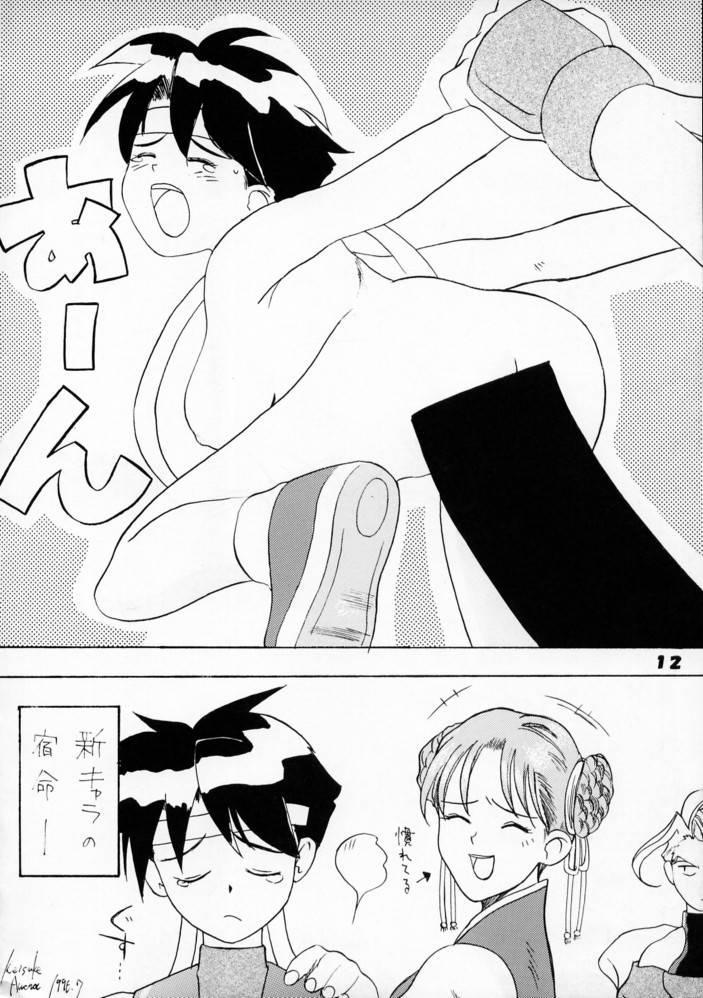 Kyousha Retsuden Sakura 9