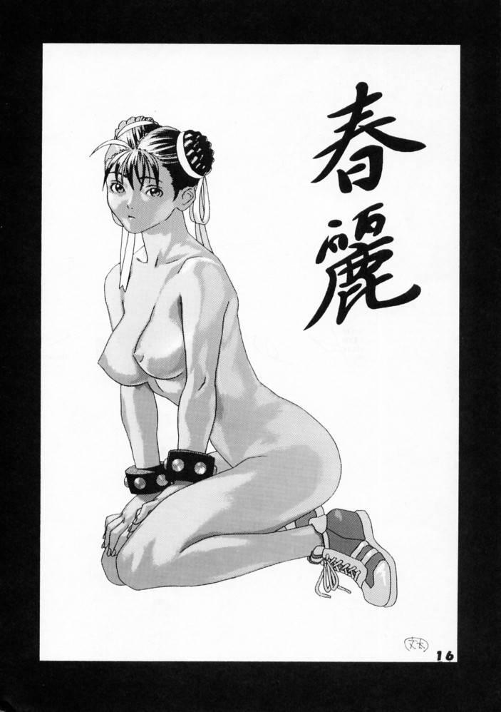 Kyousha Retsuden Sakura 13