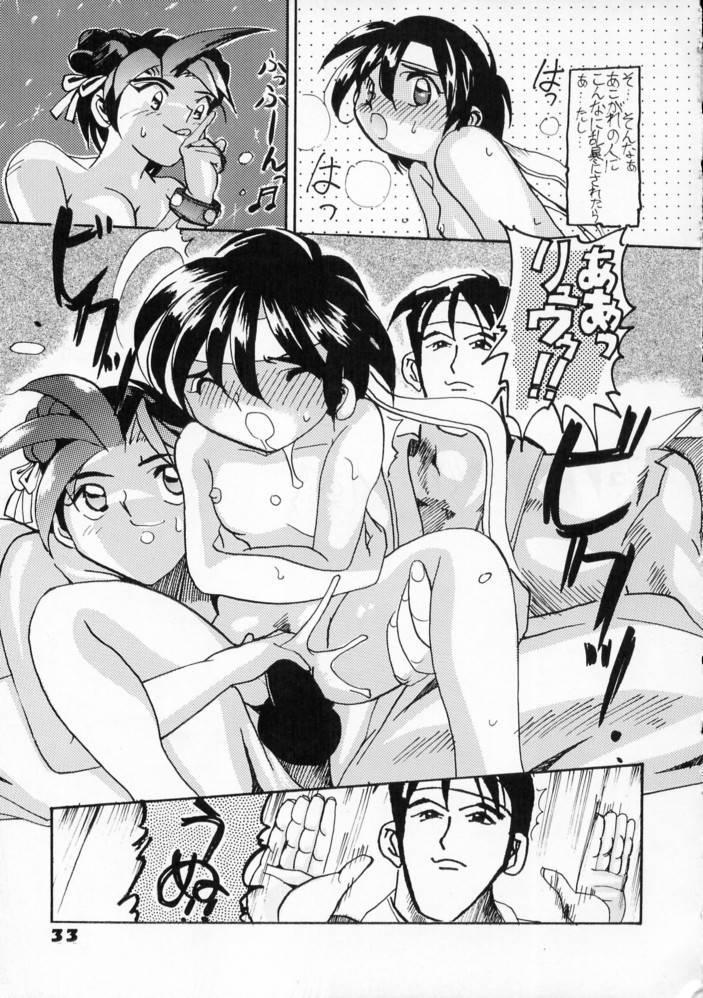 Kyousha Retsuden Sakura 30