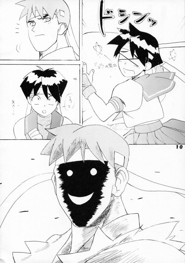 Kyousha Retsuden Sakura 7