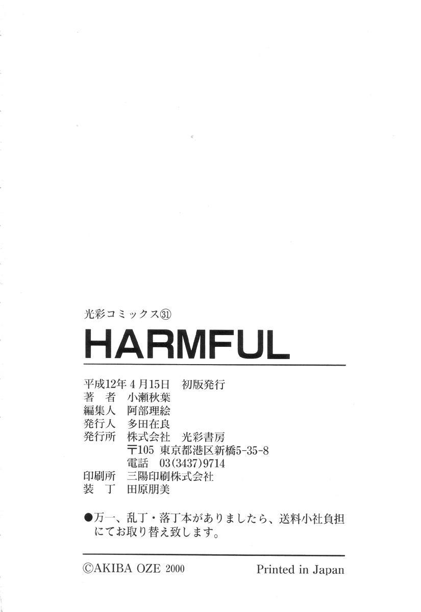 HARMFUL 165