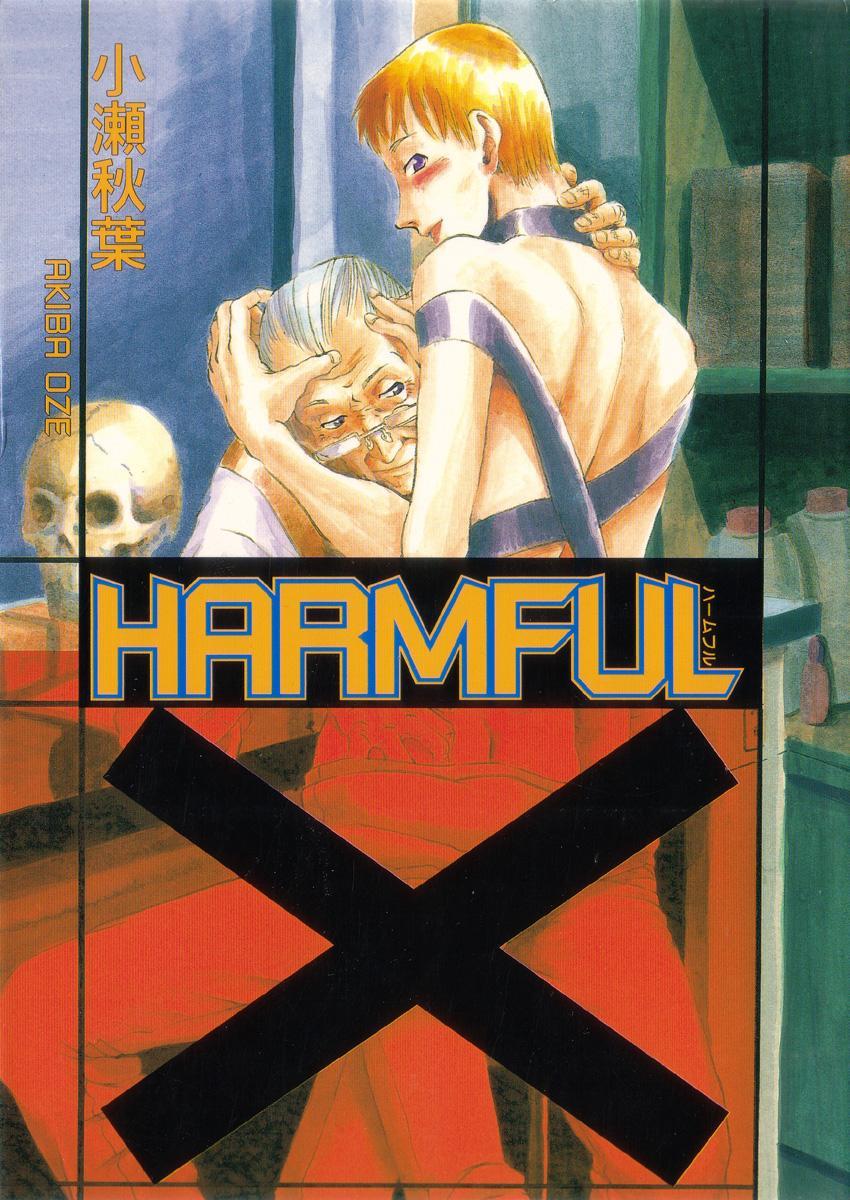 HARMFUL 1