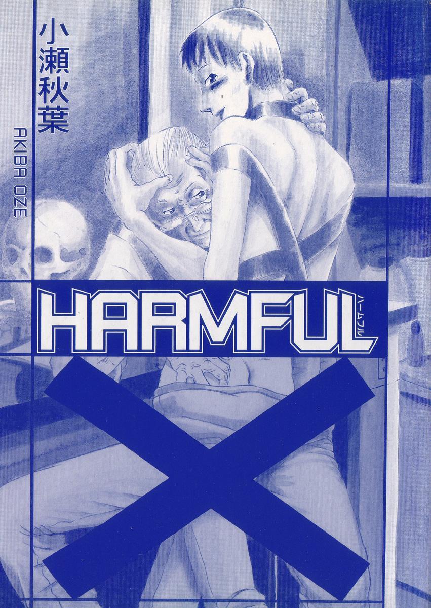 HARMFUL 5