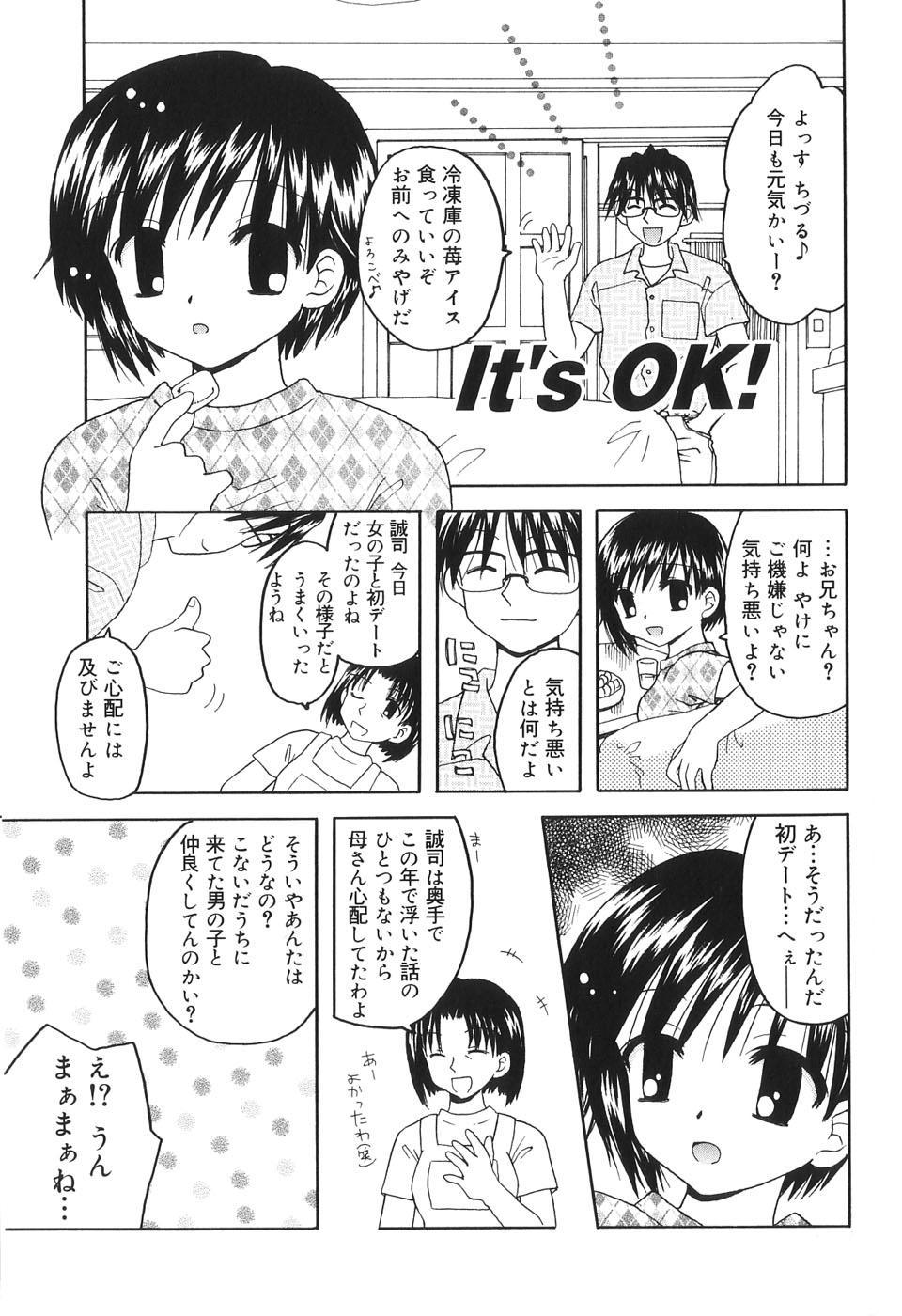 Musoubana 109