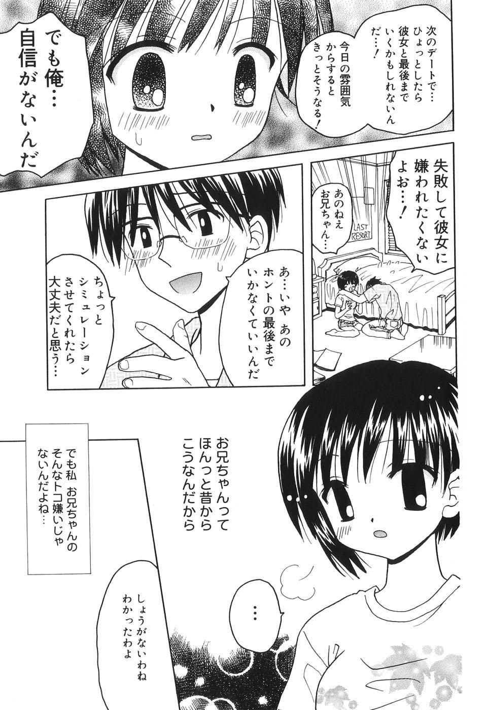 Musoubana 111