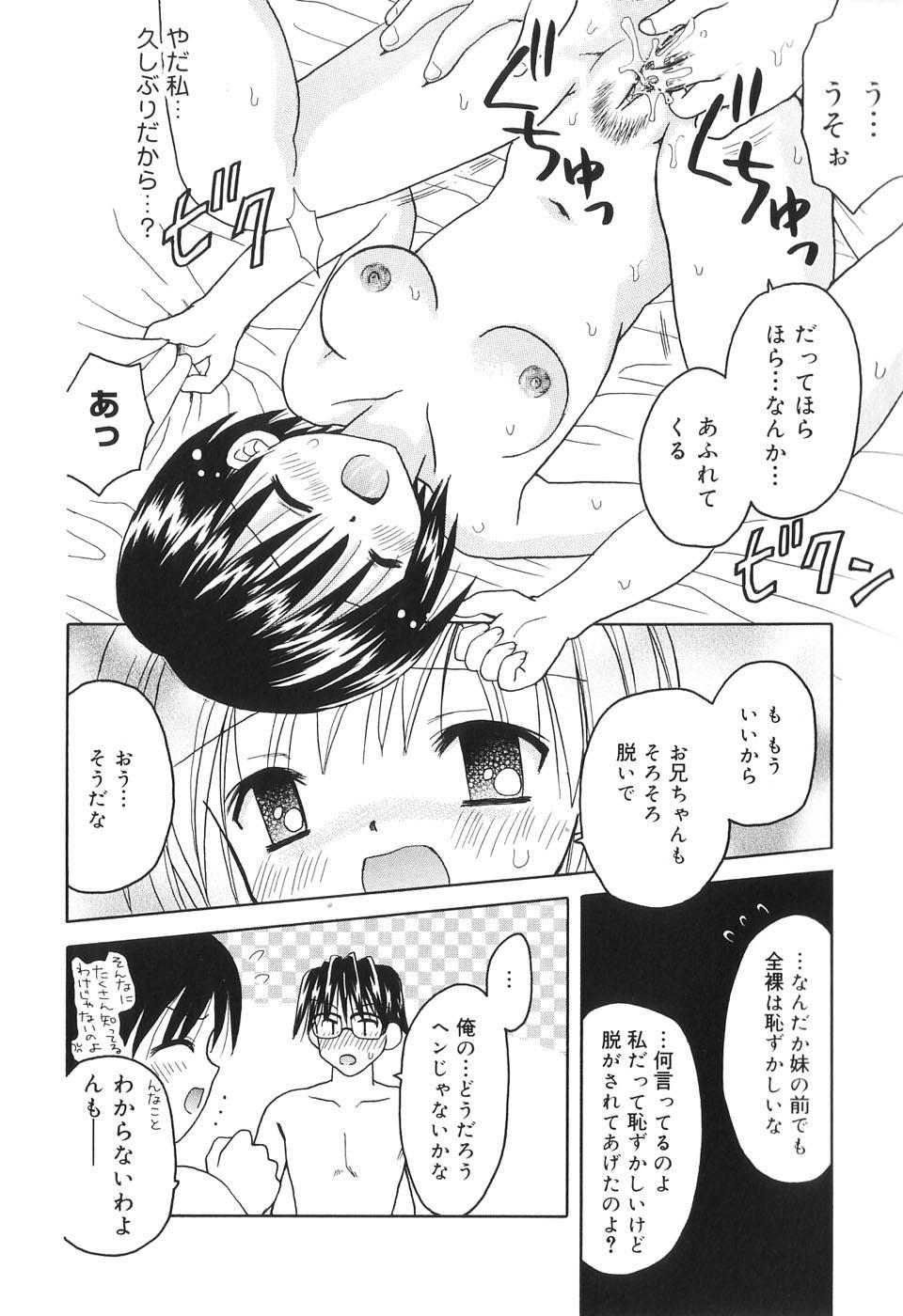 Musoubana 116