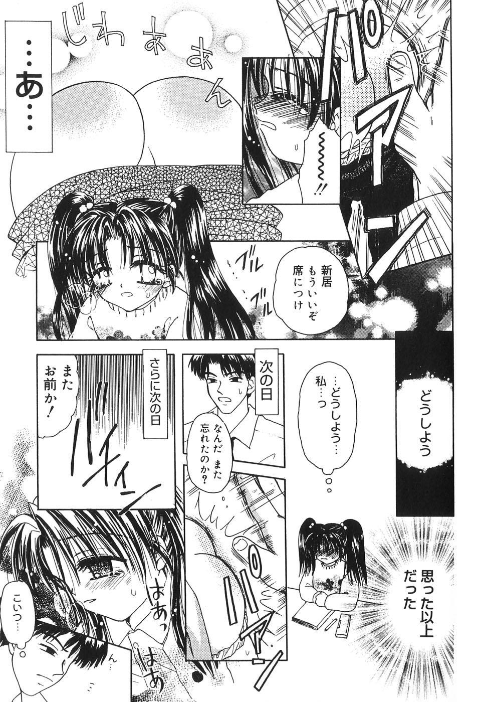 Musoubana 127