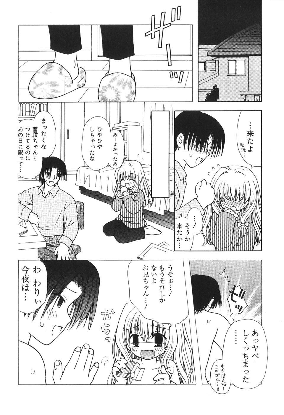 Musoubana 134
