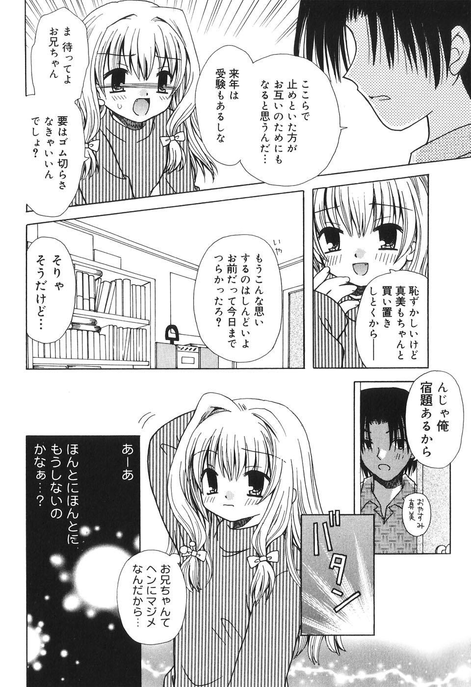 Musoubana 136