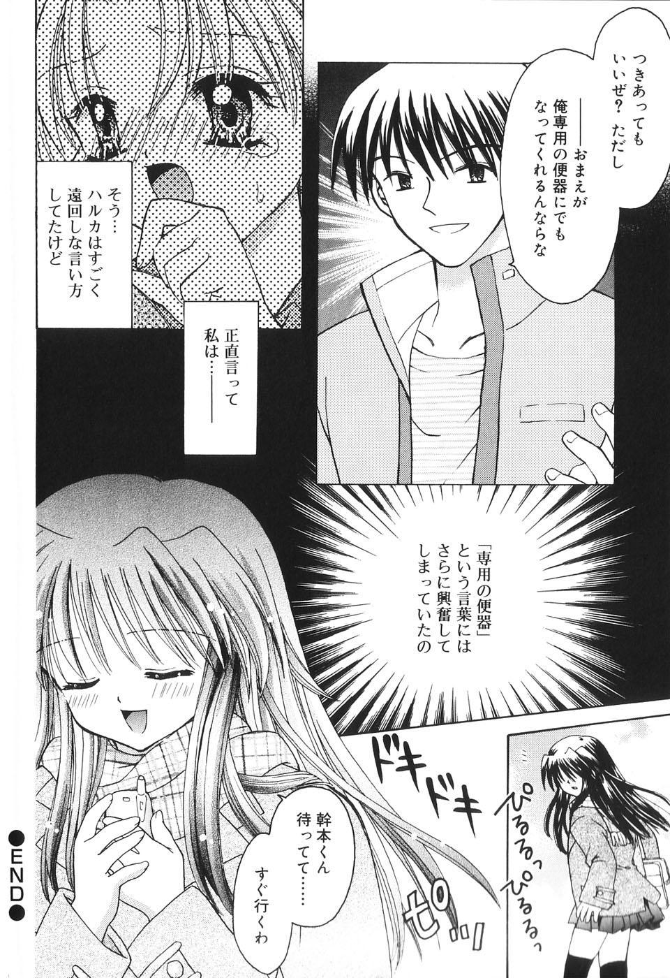 Musoubana 164