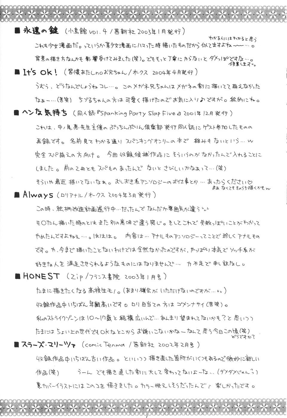 Musoubana 174