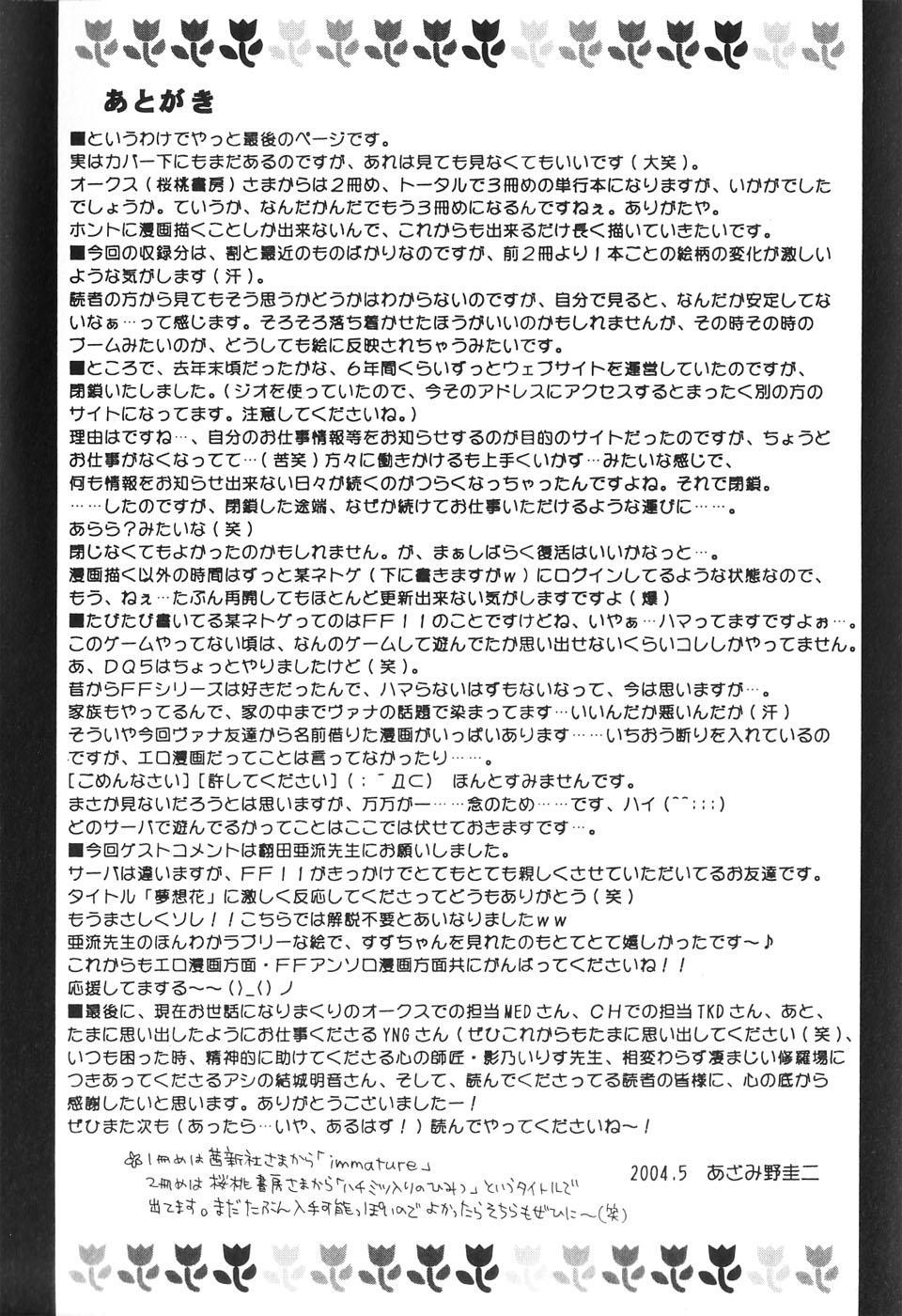 Musoubana 179