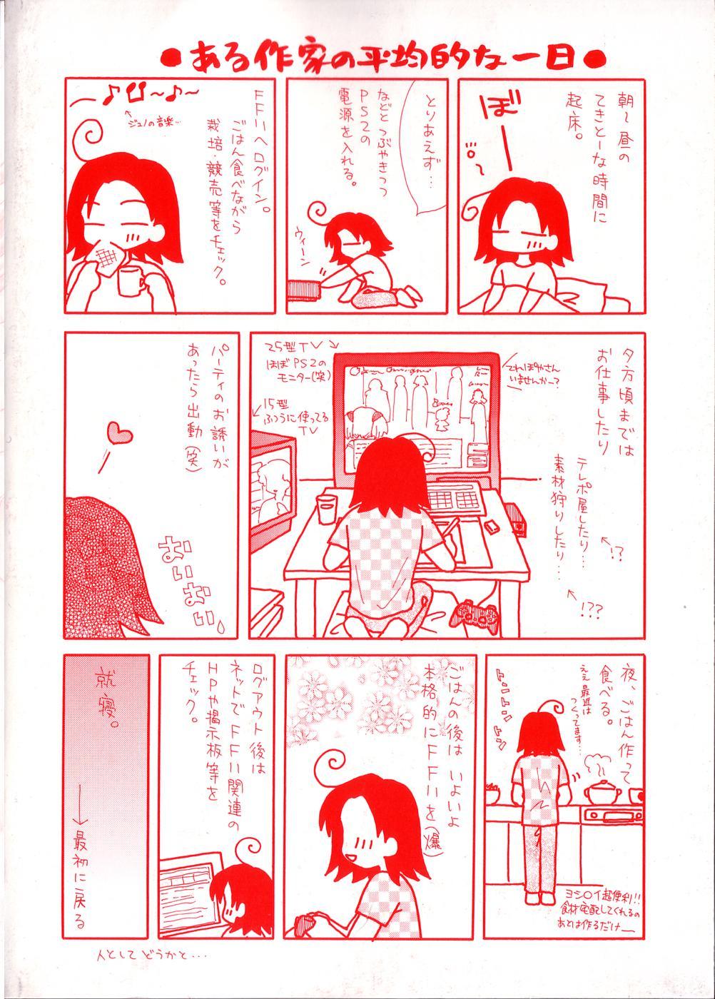 Musoubana 181