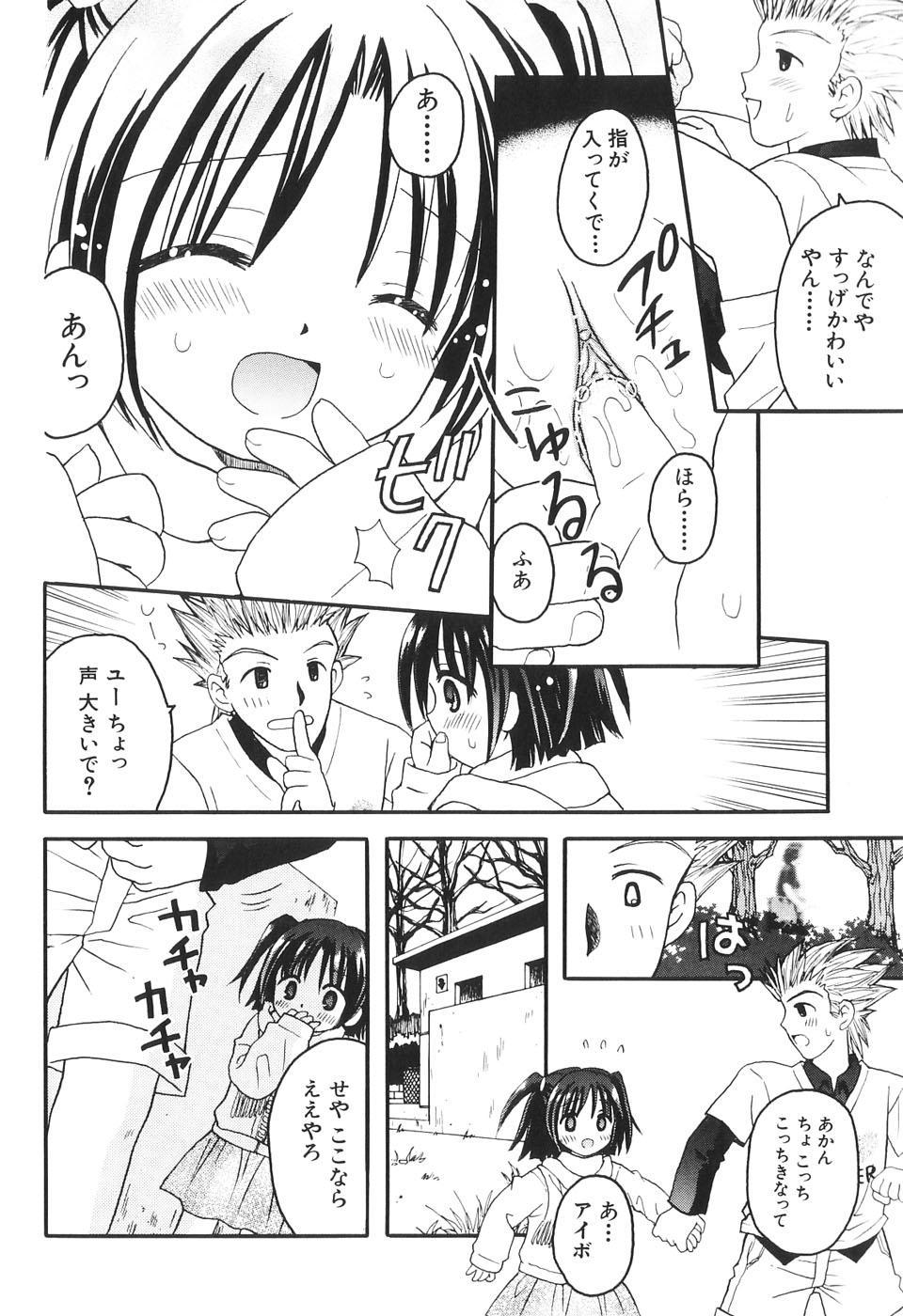 Musoubana 27