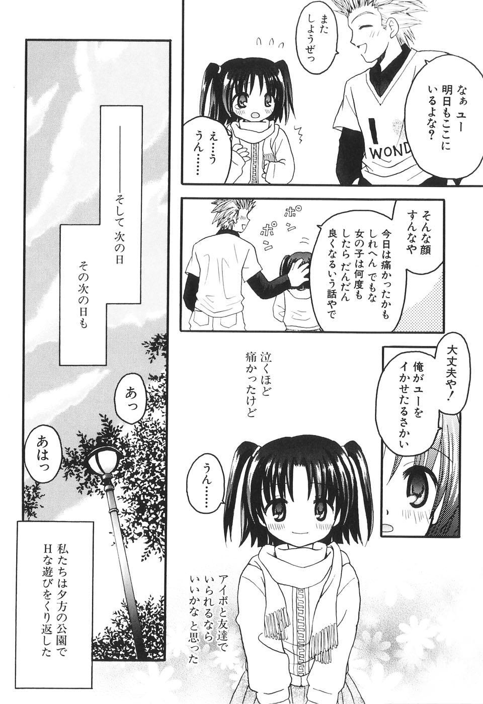 Musoubana 31