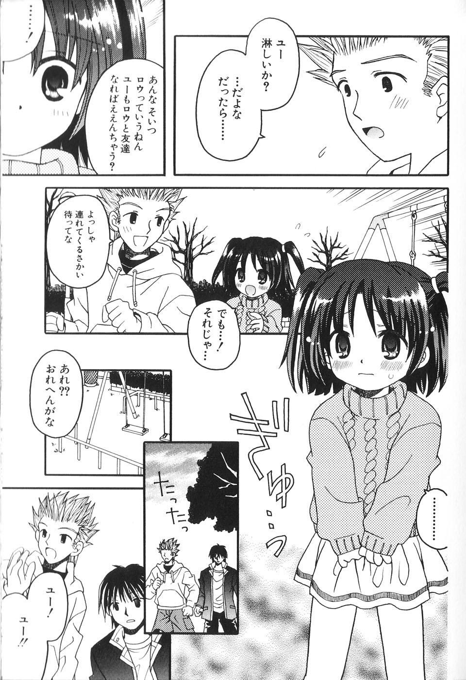 Musoubana 34