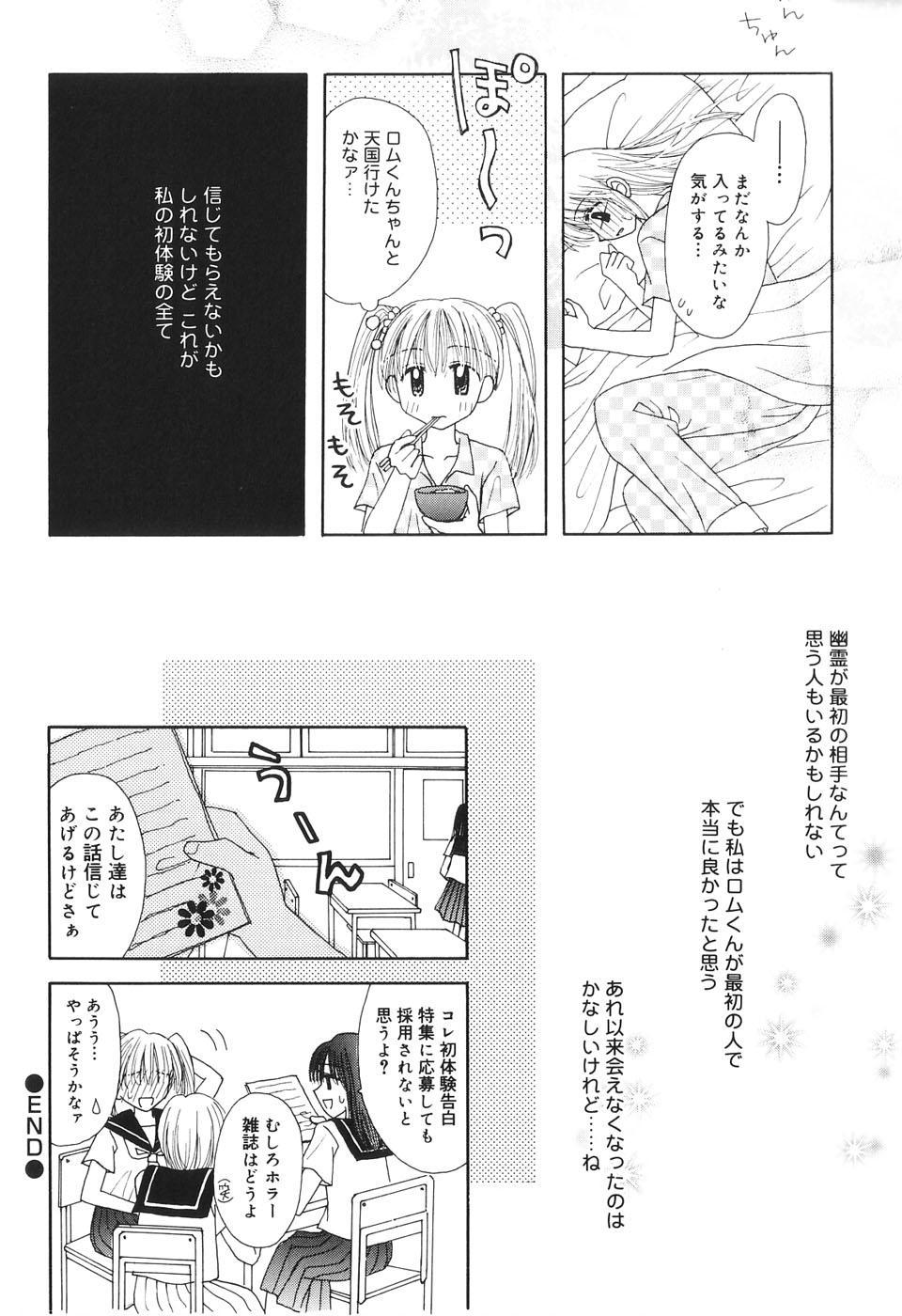 Musoubana 72