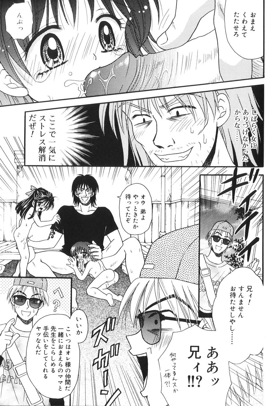 Musoubana 89