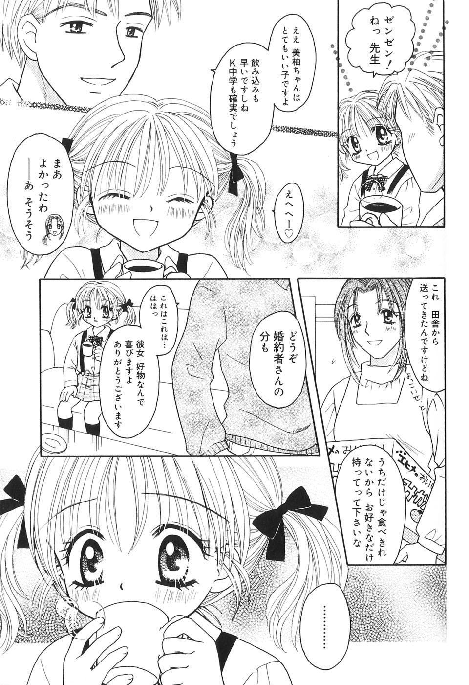 Musoubana 95