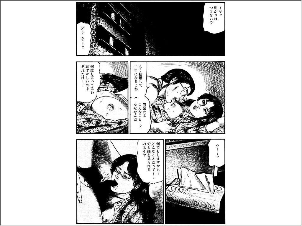 Shoujozuma Choukyoushitsu 100