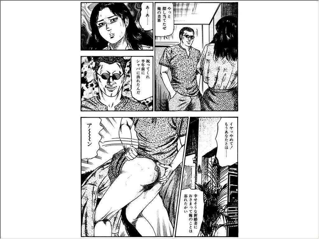 Shoujozuma Choukyoushitsu 111