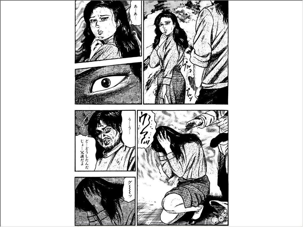 Shoujozuma Choukyoushitsu 128
