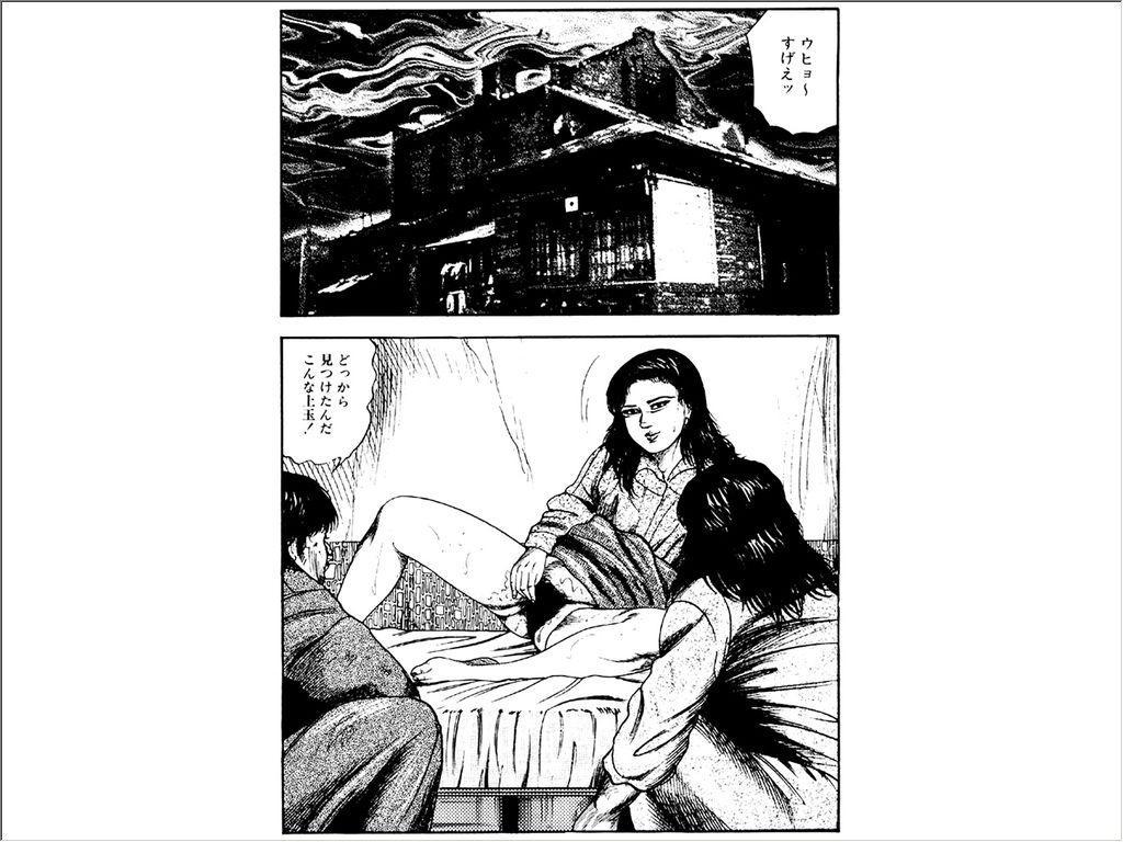 Shoujozuma Choukyoushitsu 130