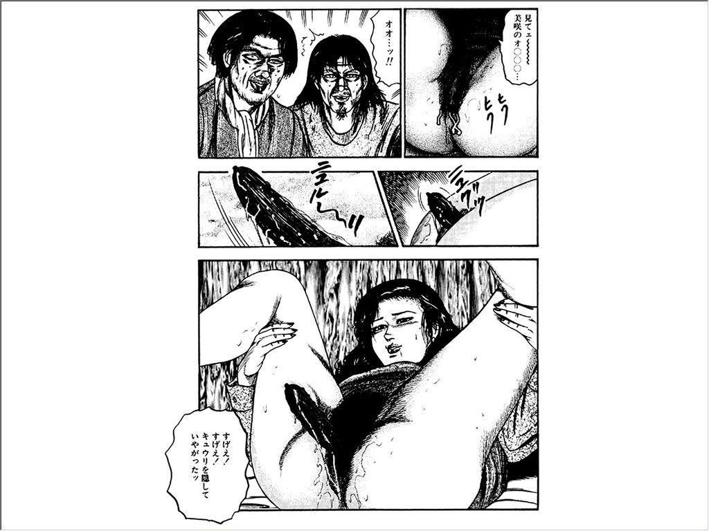Shoujozuma Choukyoushitsu 131