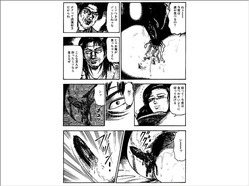 Shoujozuma Choukyoushitsu 134