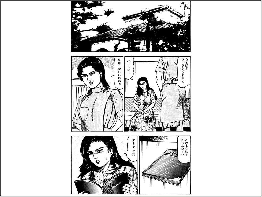 Shoujozuma Choukyoushitsu 147