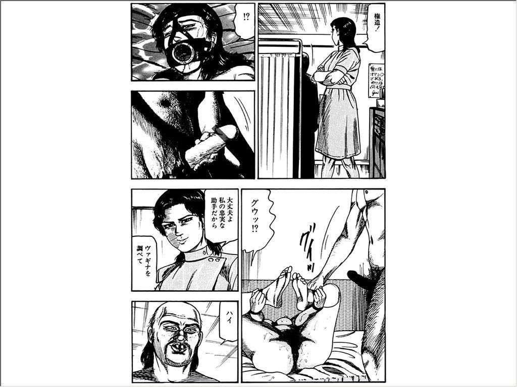Shoujozuma Choukyoushitsu 150