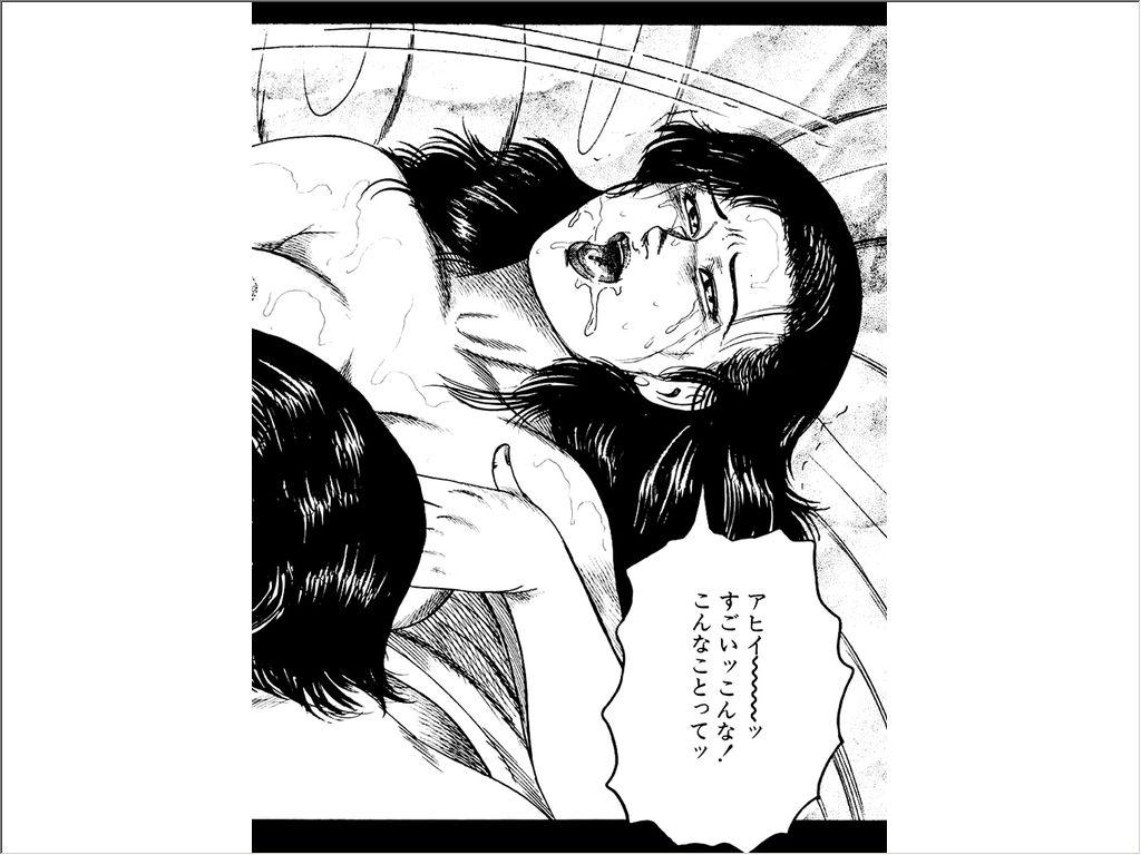 Shoujozuma Choukyoushitsu 158