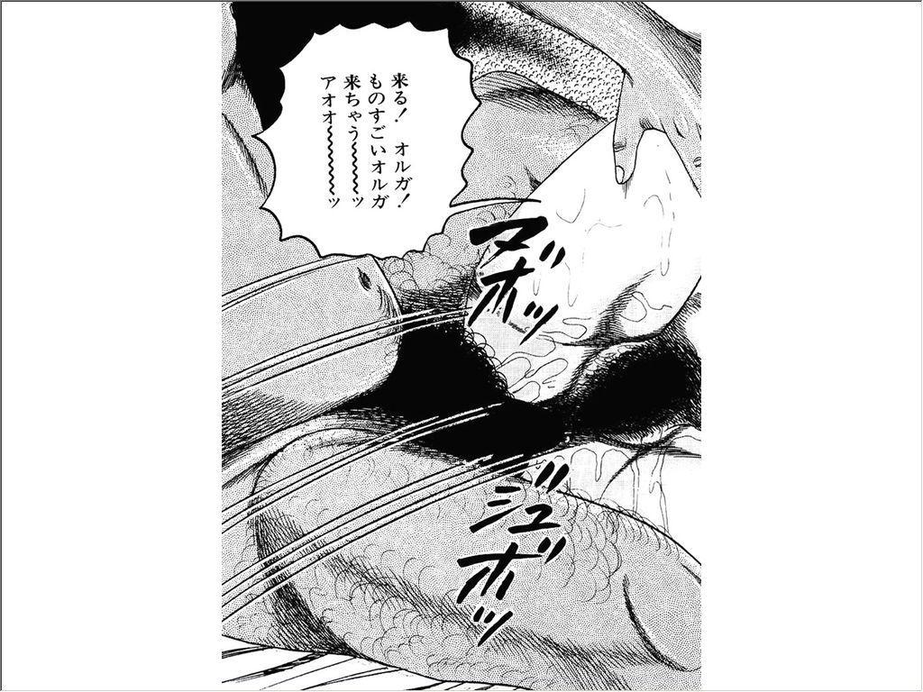 Shoujozuma Choukyoushitsu 18