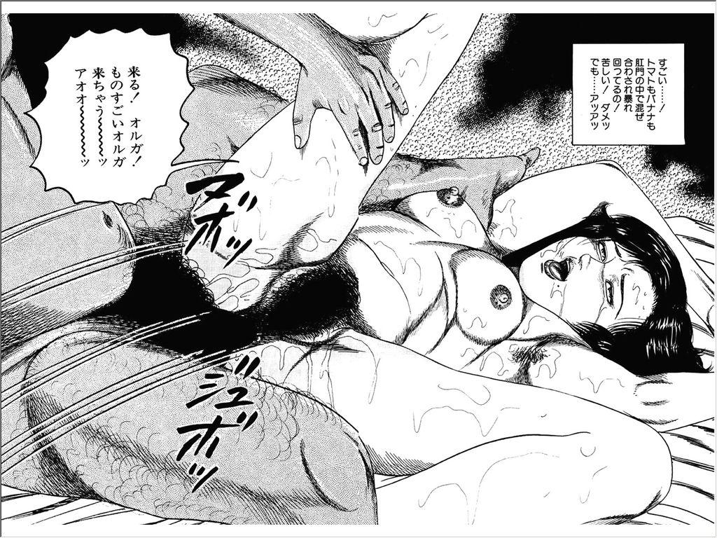 Shoujozuma Choukyoushitsu 19