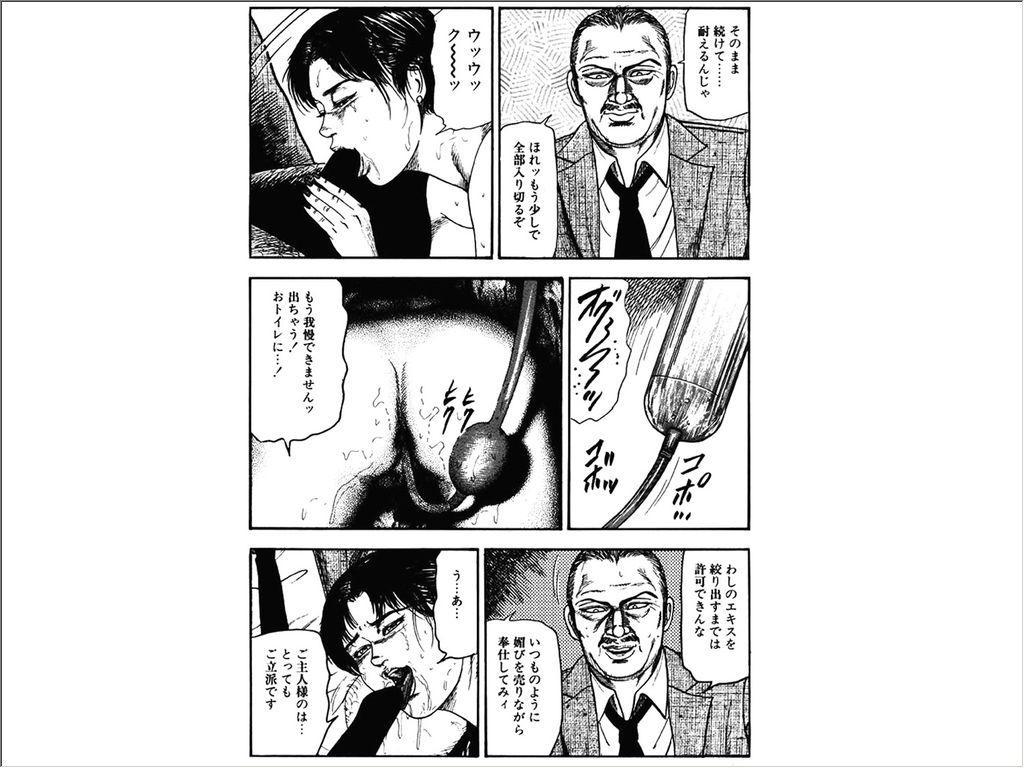 Shoujozuma Choukyoushitsu 27