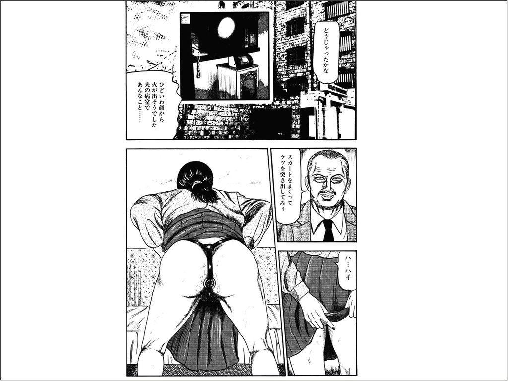 Shoujozuma Choukyoushitsu 33