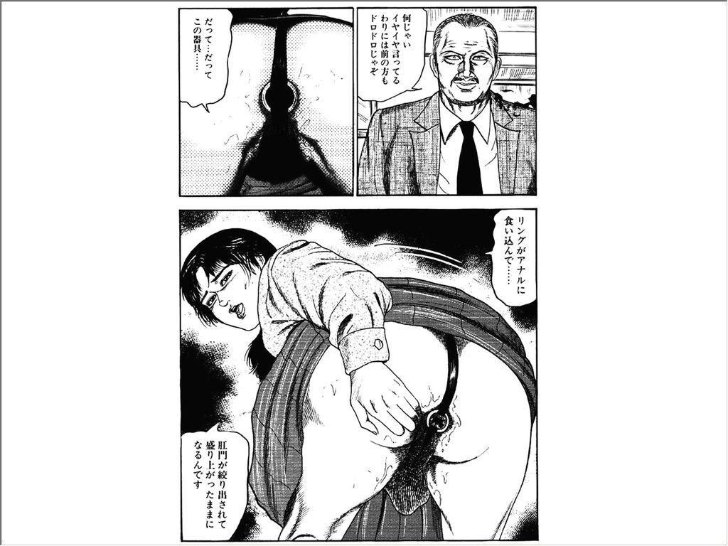 Shoujozuma Choukyoushitsu 34
