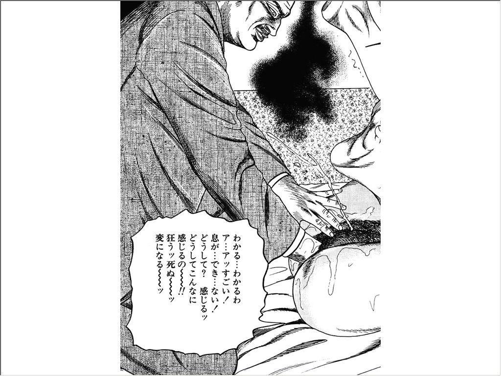 Shoujozuma Choukyoushitsu 40