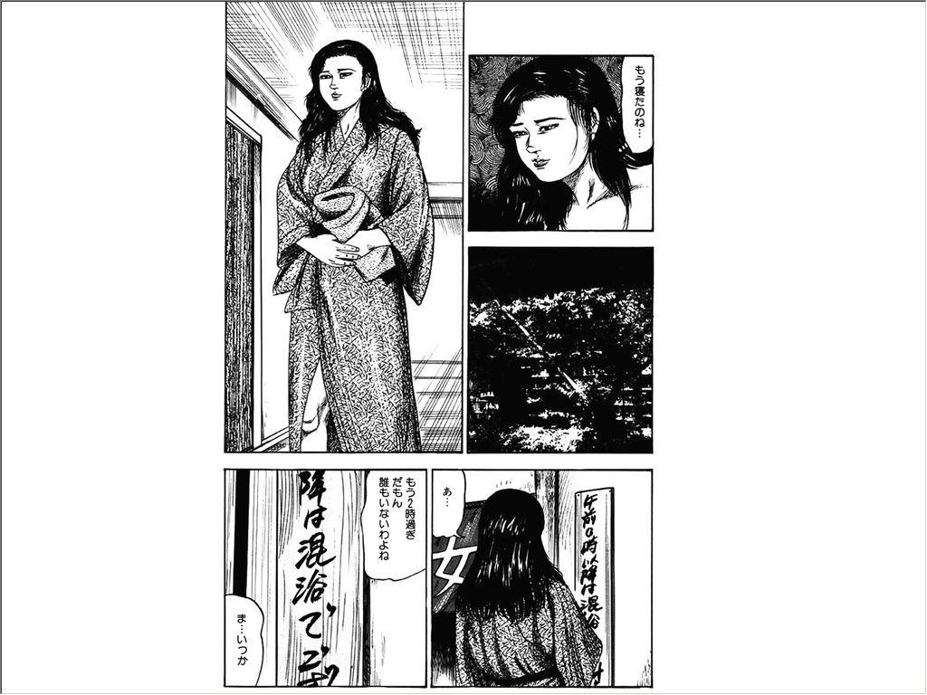 Shoujozuma Choukyoushitsu 67