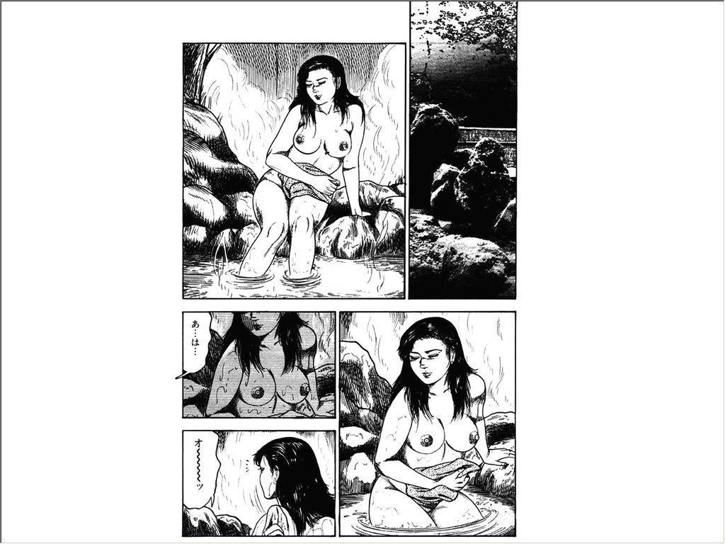 Shoujozuma Choukyoushitsu 68