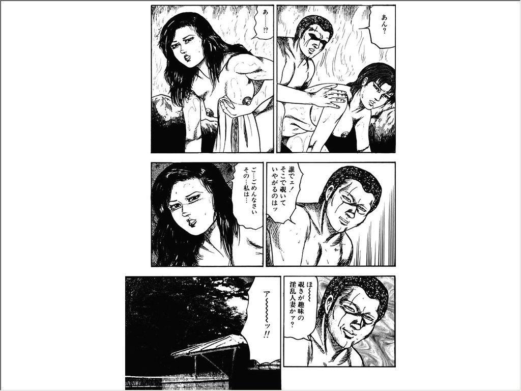 Shoujozuma Choukyoushitsu 70