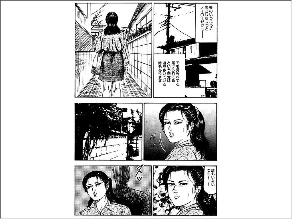 Shoujozuma Choukyoushitsu 85