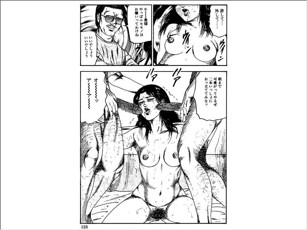 Shoujozuma Choukyoushitsu 93