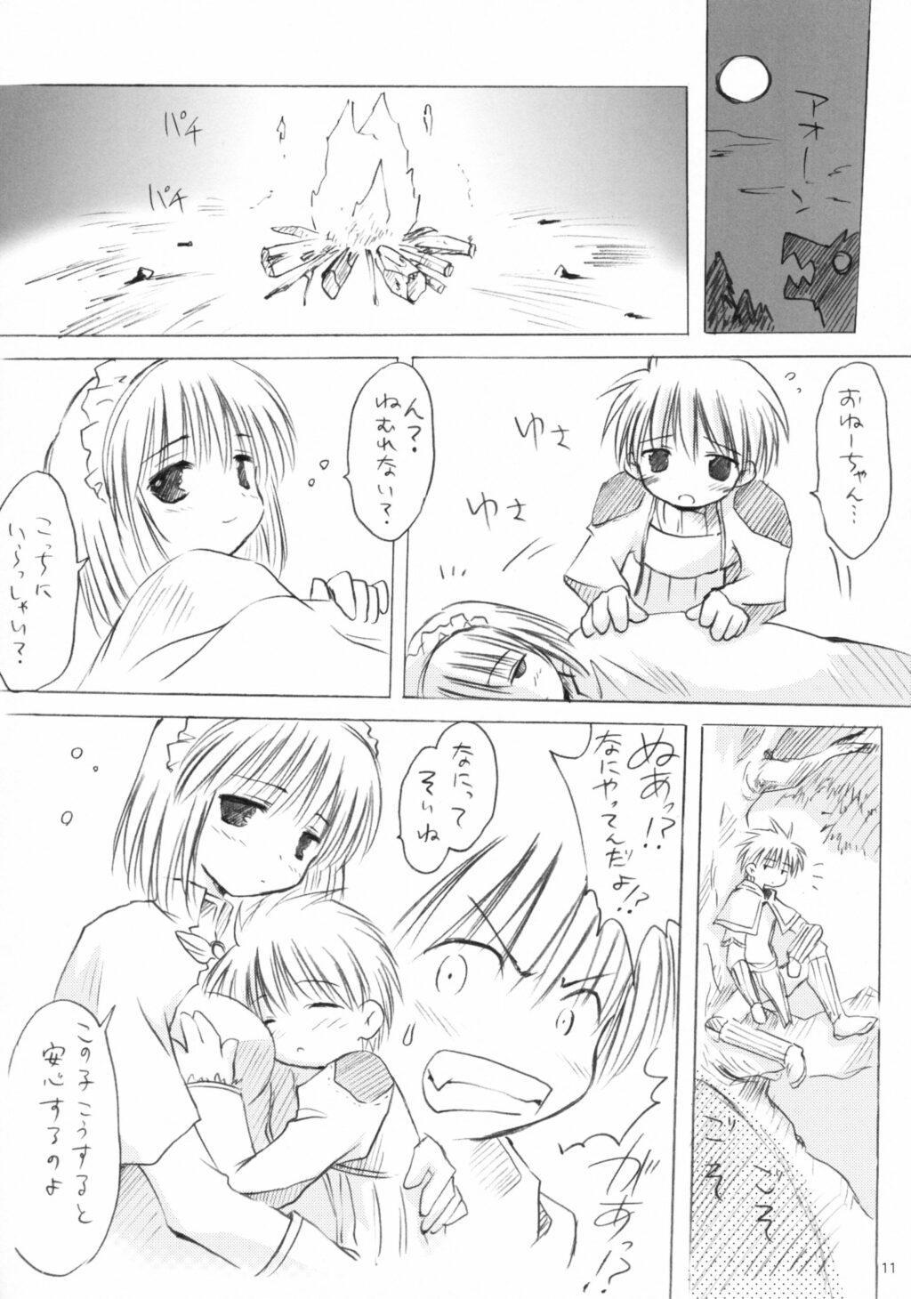 Hajisyoku 10
