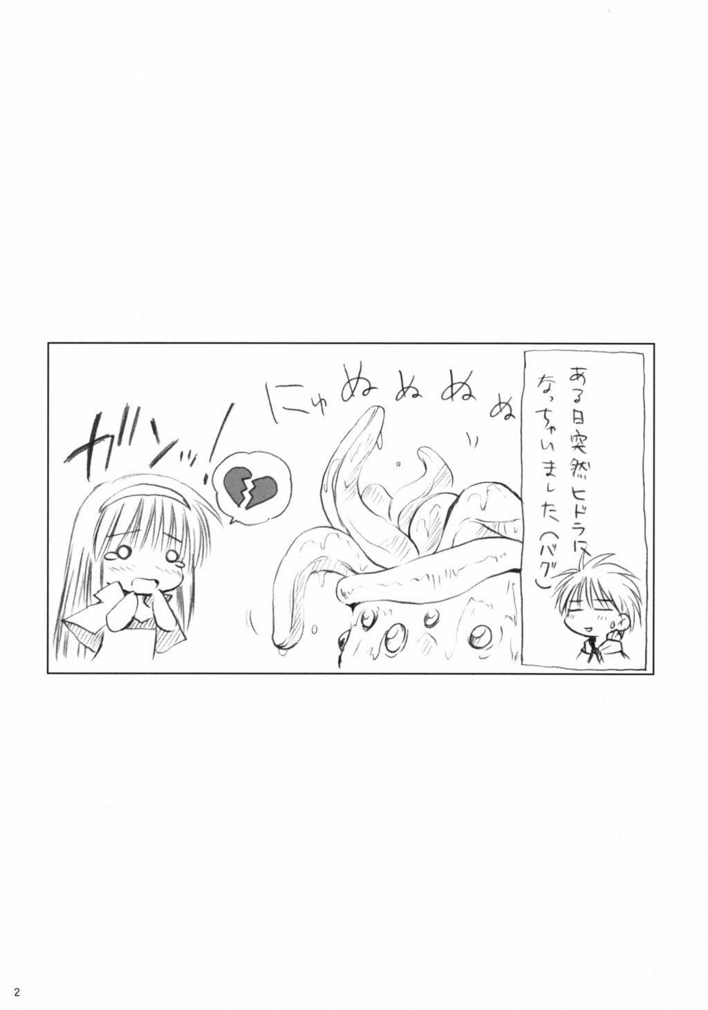 Hajisyoku 1