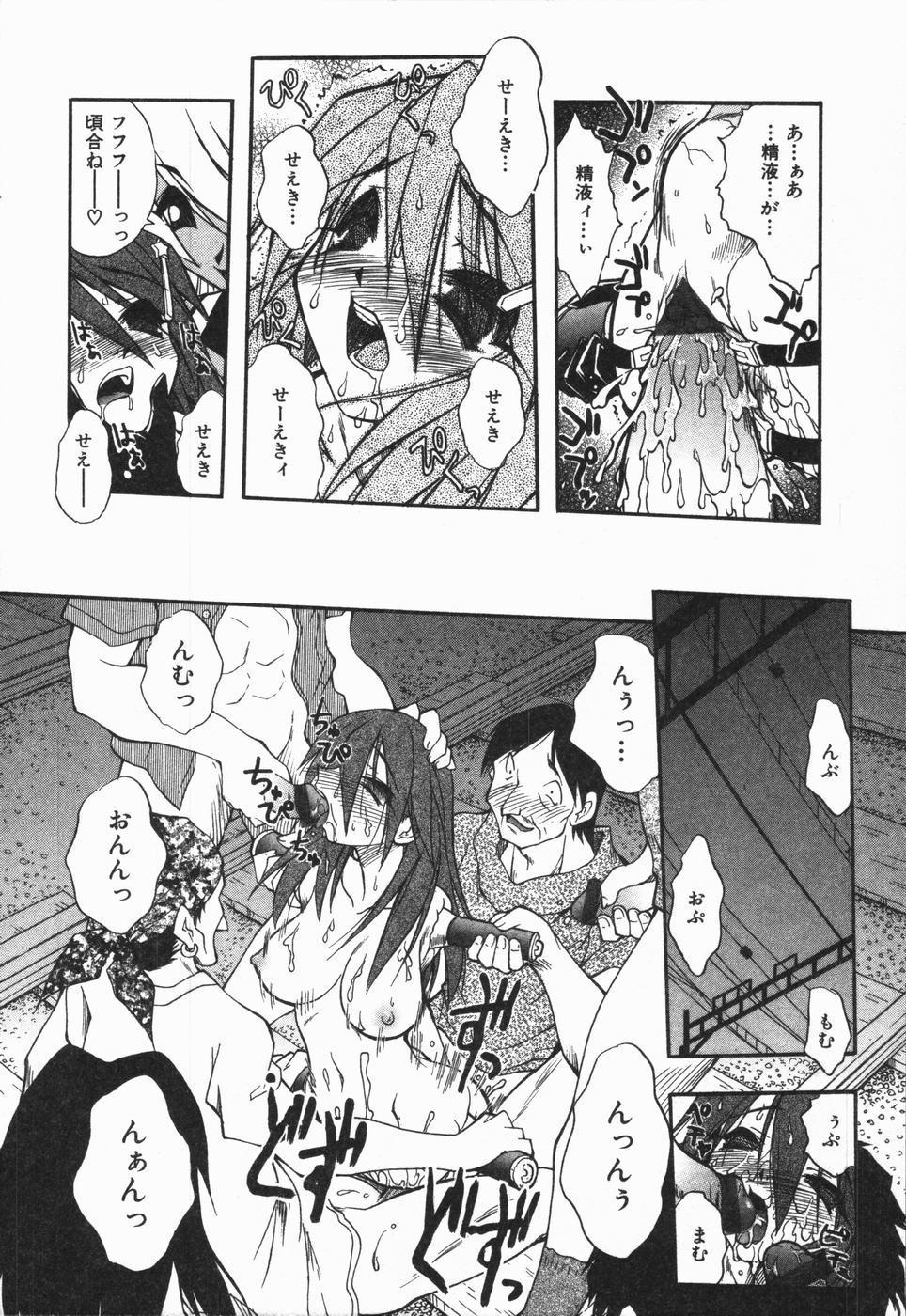 [Oka Sundome] Mebina-tachi no Gogo | -Maybe-na Afternoon- 153