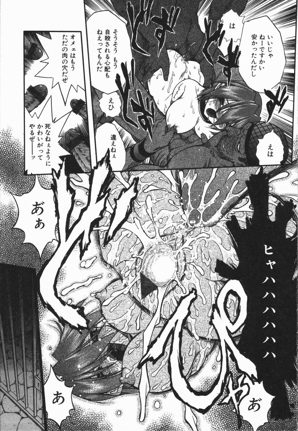 [Oka Sundome] Mebina-tachi no Gogo | -Maybe-na Afternoon- 80