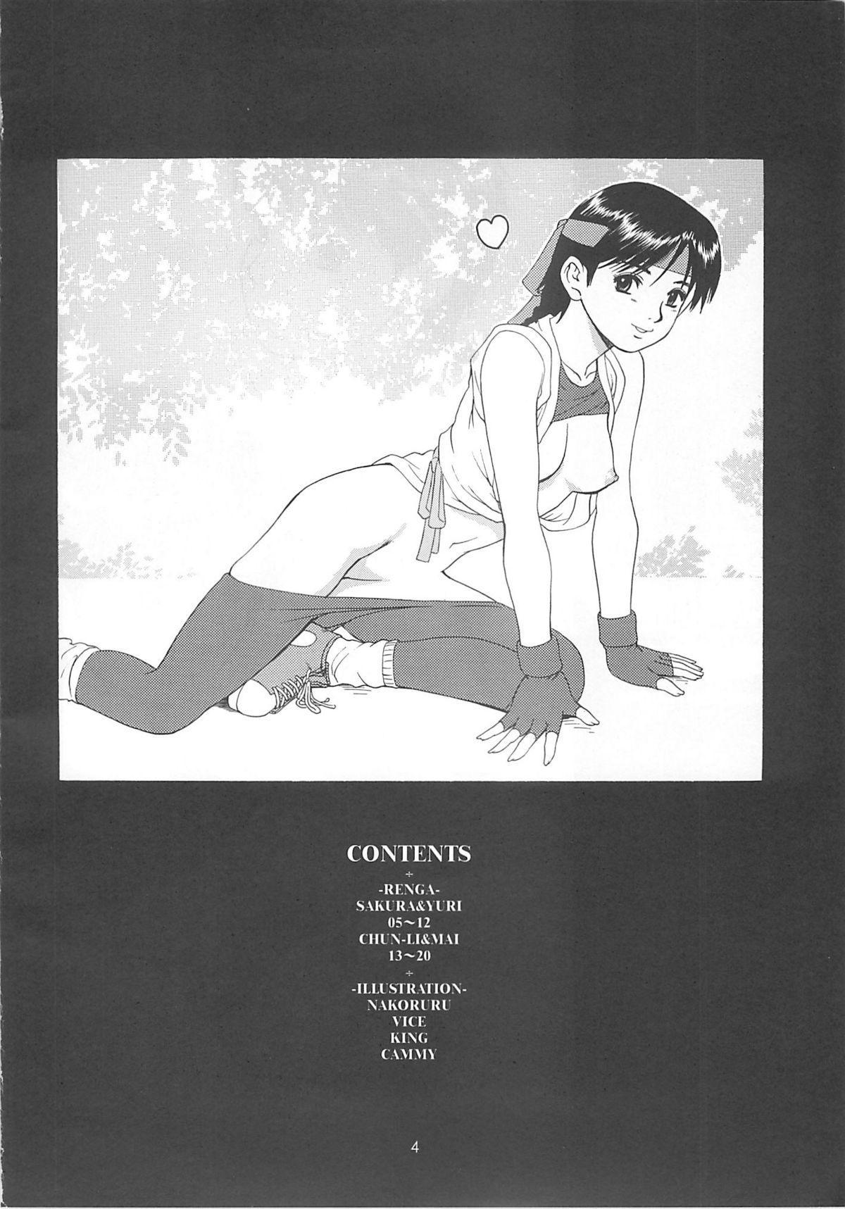 Sakura vs Yuri & Friends 2