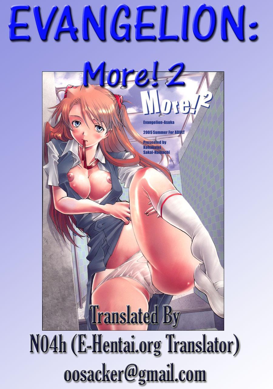 More!2 0